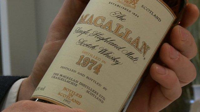 """Бутылка виски """"Макаллан"""""""