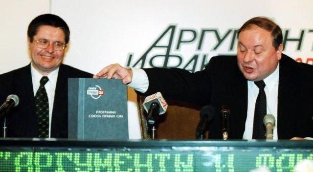 Егор Гайдар и Алексей Улюкаев на пресс-конференции «Союза правых сил»