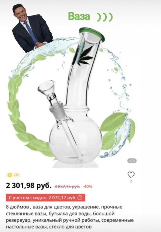 Забавная ваза на продажу