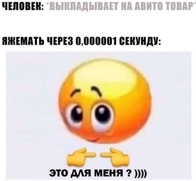 """Мемы и приколы про """"яжматерей"""" и семейные отношения"""
