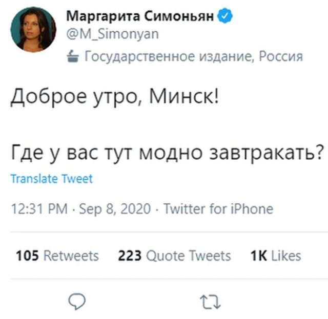 """Белорусы устроили """"радушный"""" приём Маргарите Симоньян в Минске"""