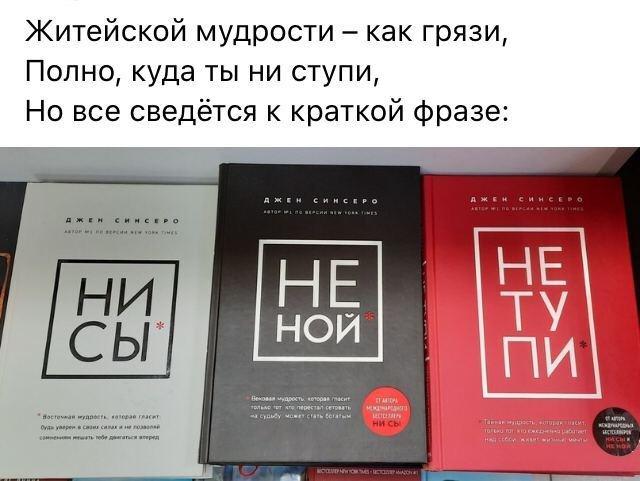 Стих про книги