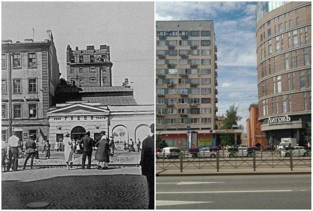 Лиговская улица/Лиговский проспект1939 и 2020 год.