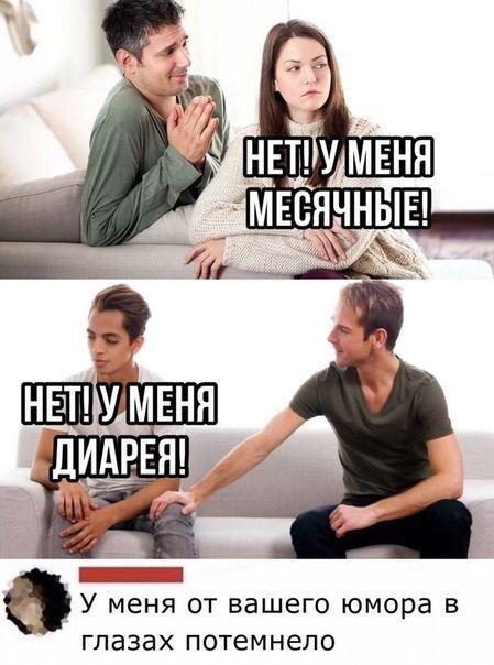 Мемы и приколы про взрослые дела