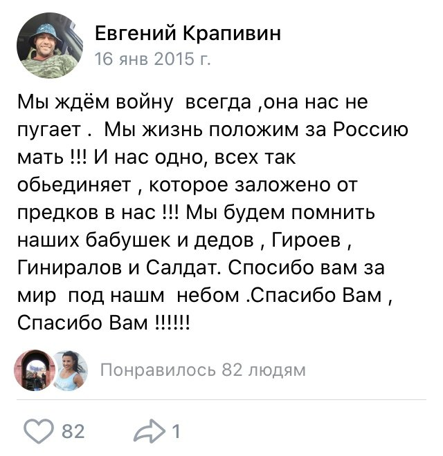 Странные ситуации с российских просторов