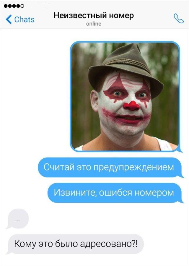 сообщение про ошибку номером