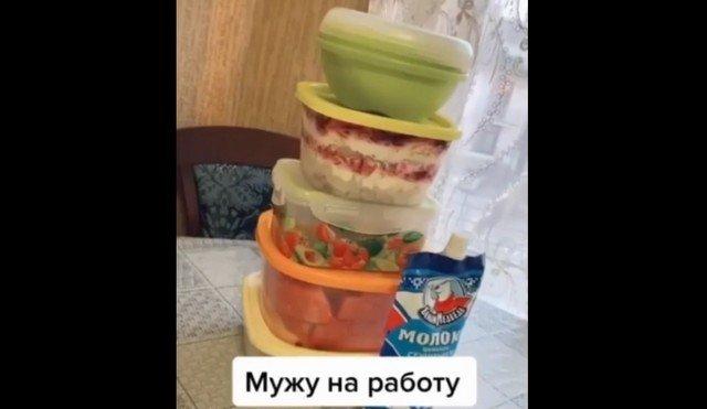 Еда в контейнерах