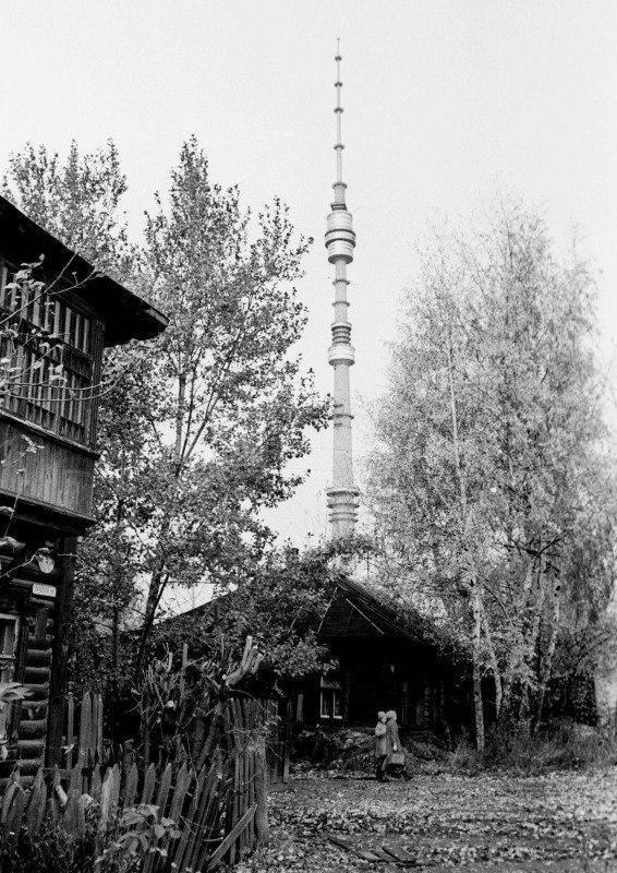 Село Останкино в Москве с видом на новую телебашню, 1978