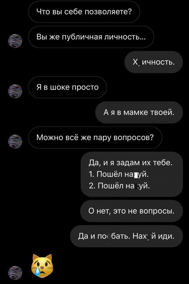 Анна-Мария Ефремова переписывается с корреспондентом РЕН-ТВ.