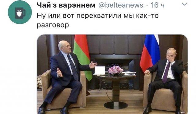 Владимир Путин выдал кредит Александру Лукашенко на 1,5 млрд долларов - шутки и мемы