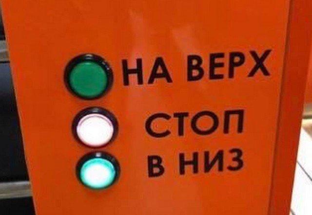 Юмор в лифте