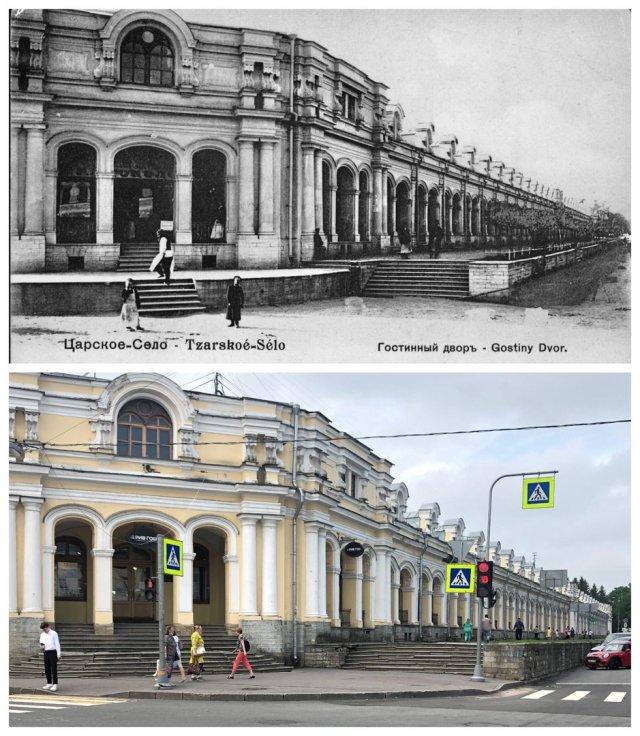 Царское село (Пушкин). Гостиный Двор1902 и 2020 год.