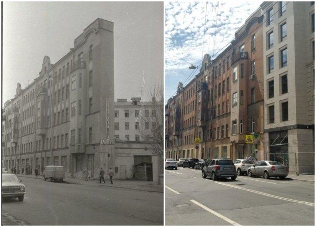 Боровая улица1984 и 2020 год.