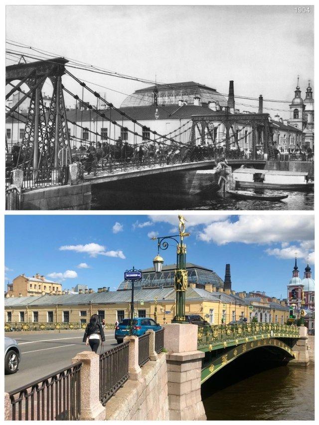 Пантелеймоновский мост.1904 и 2020 год.