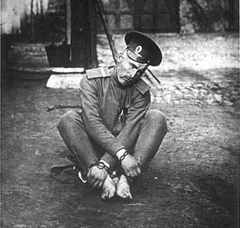 Казак, наказанный за дисциплинарную провинность, Россия, 1900-е.
