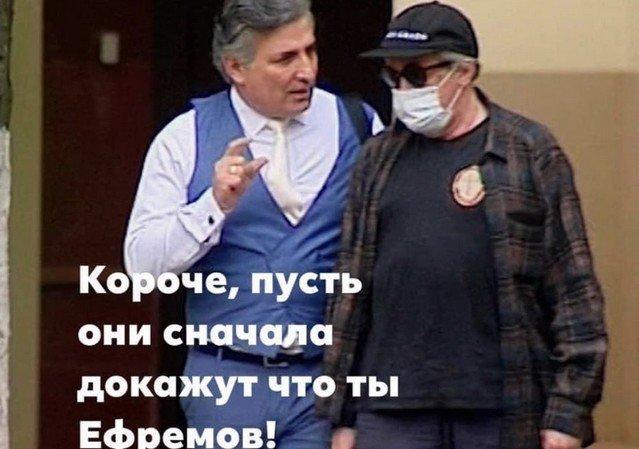 Эльман Пашаев и Михаил Ефремов обсуждают план