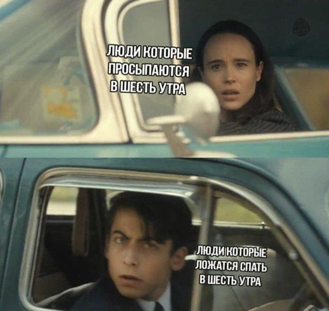 Мем про здоровье