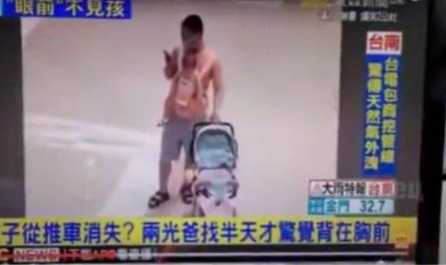 До чего доводит зависимость от гаджетов: потерял ребенка, висящего на груди