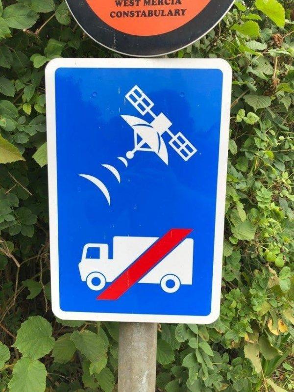 знак спутниковой навигации