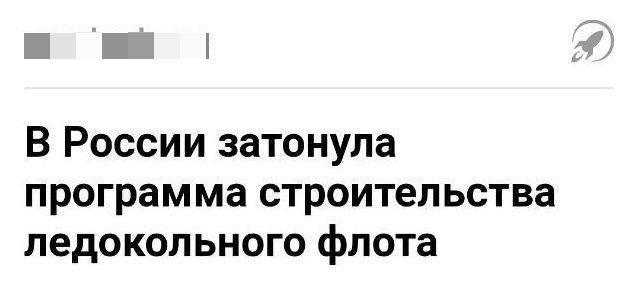 Шутка про программу в России