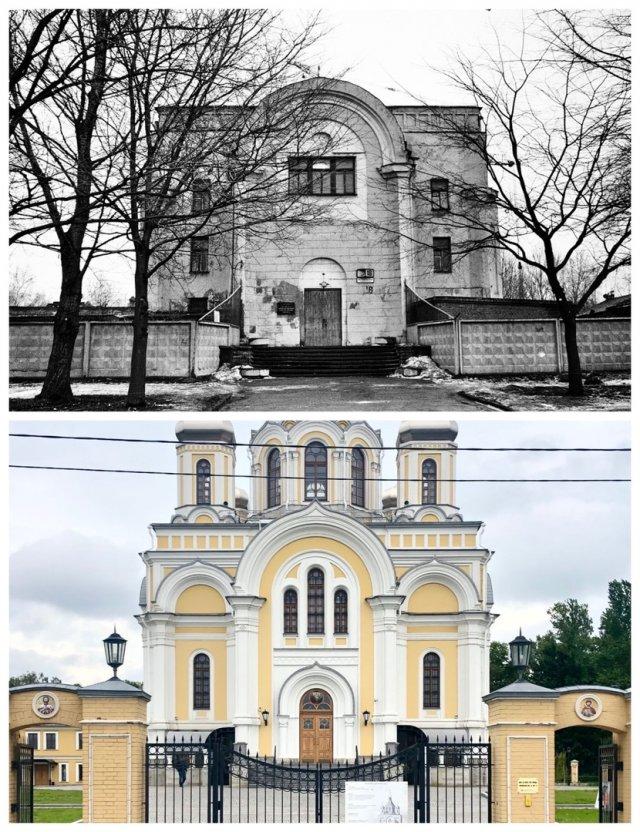 Киновия Александро-Невской Лавры. Троицкая церковь.1987 и 2020 год.