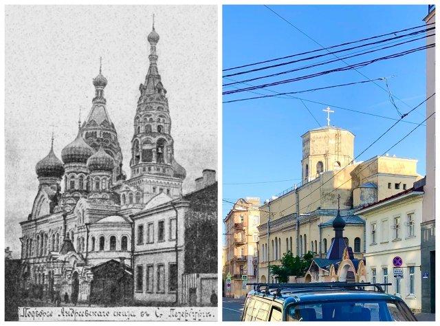 Старо-Афонское подворье на 5-ой Рождественской (5-у Советской) улице.~1905 и 2020 год.