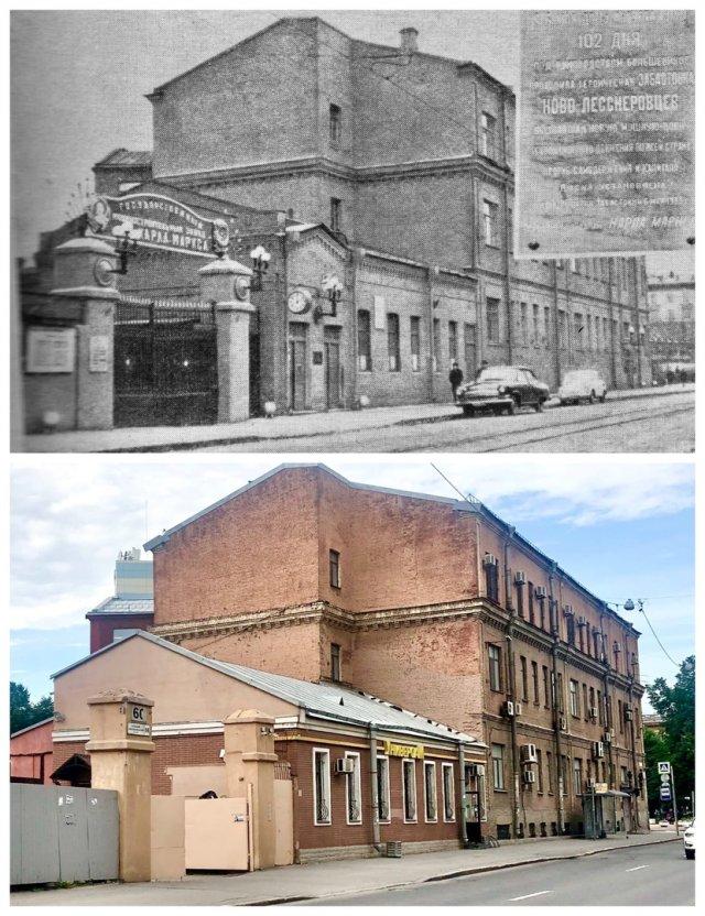 Завод имени Карла Маркса на Сампсониевском проспекте.1967 и 2020 год.