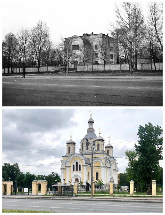 Киновия Александро-Невской Лавры. Троицкая церковь.1988 и 2020 год.