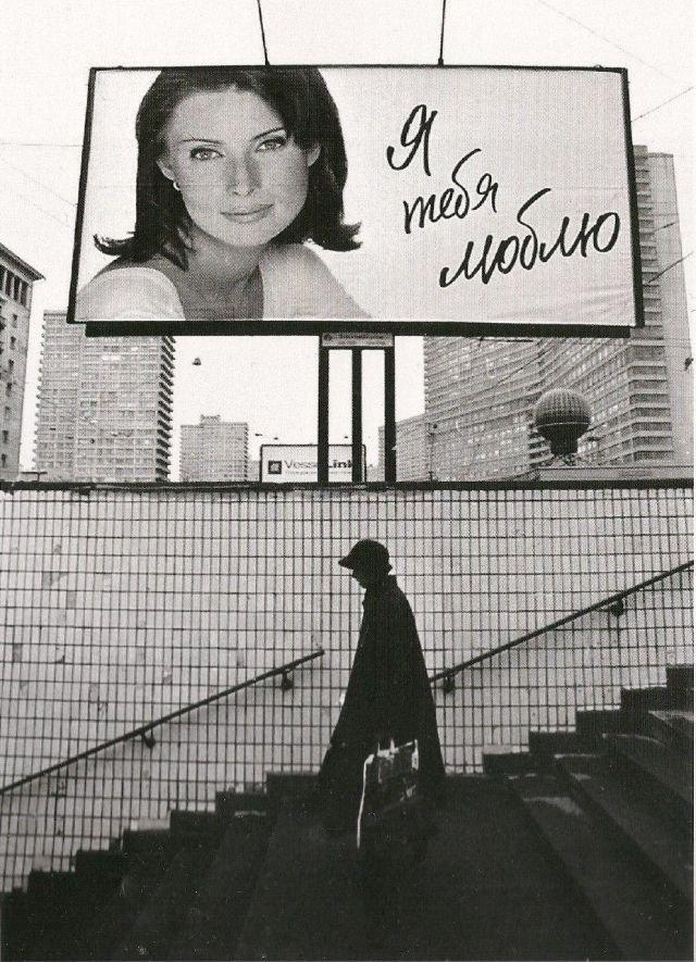Александр Шарапов на десятках рекламных щитов говорит о любви к жене Светлане