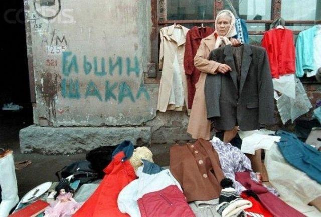 Бабушка продает одежду, 1992 год.