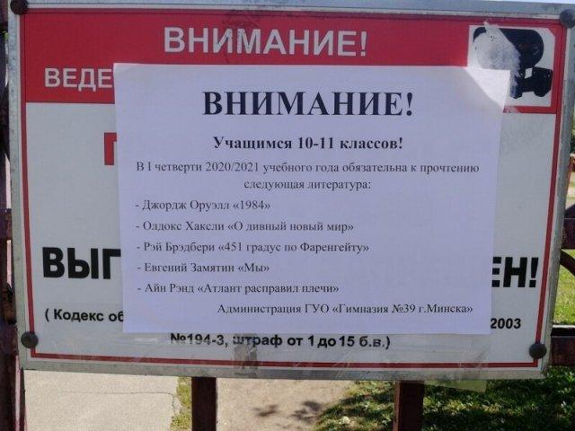 Смешные объявления с российских улиц