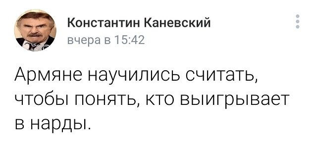 твит про армян