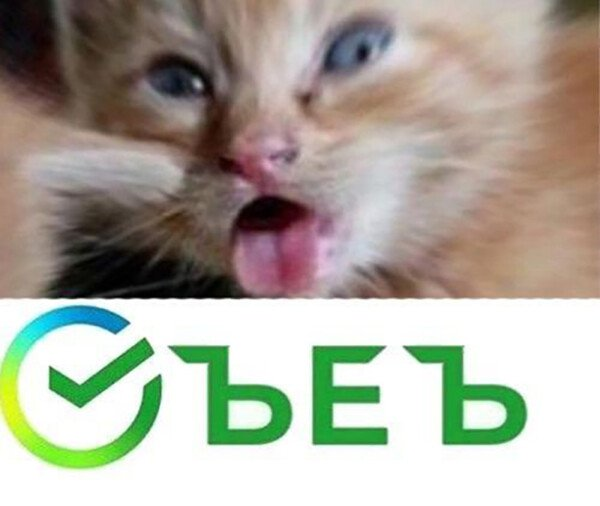 "Приколы про ребрендинг ""Сбербанка"""
