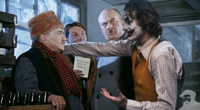 Джокер в «Операции «Ы» и других приключениях Шурика».