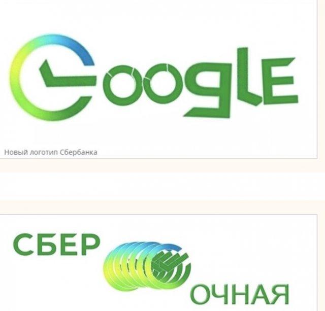 Сравнение логотипов