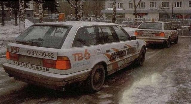 Телепередача «Дорожный патруль» появилась в 1995 году и сразу же стала популярной