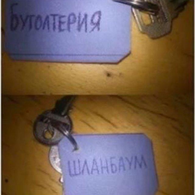 Странные подписи ключей