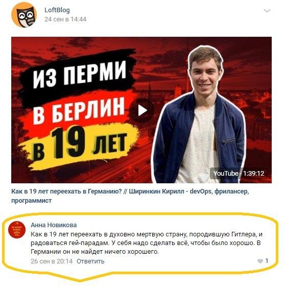 Нелепые и безумные ситуации с российских просторов