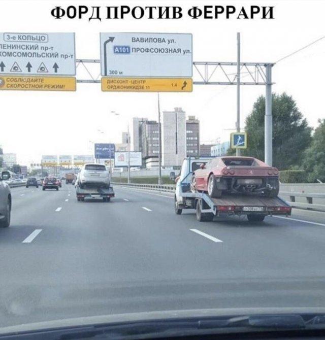 Автомобильная картинка