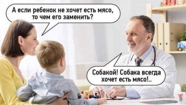 Прикол про детей