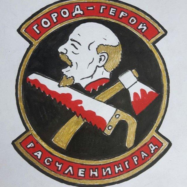 """Александр Невзоров предложил переименовать Петербург в """"Расчленинград"""" и показал его логотипы"""