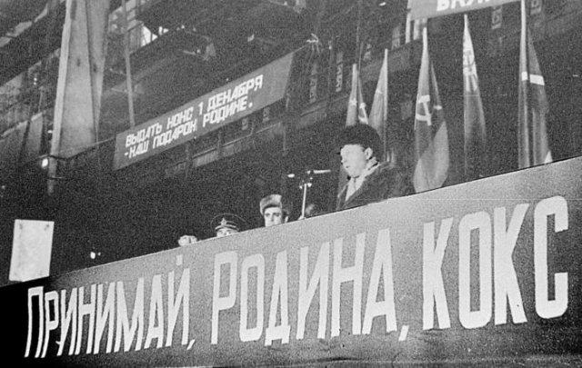 Будущий губернатор Свердловской области Эдуард Россель на трибуне, 1980 год, Свердловск