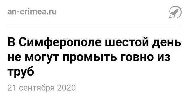 Юмор про глубинку России