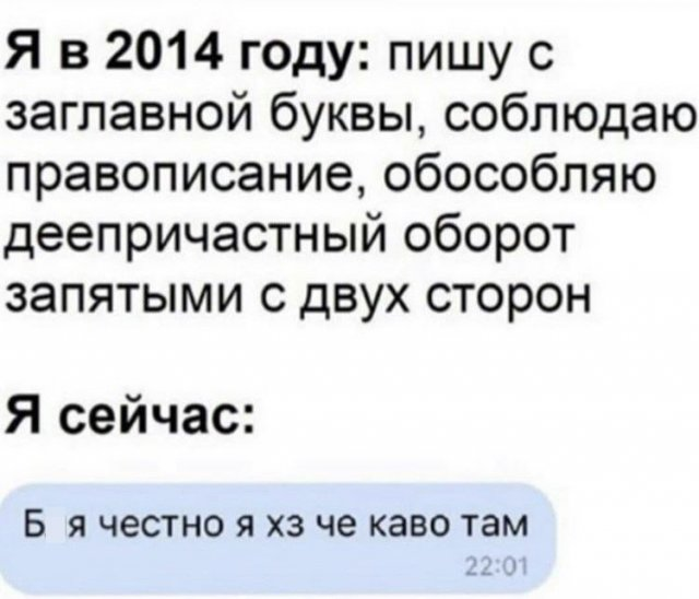 Смешная история про года