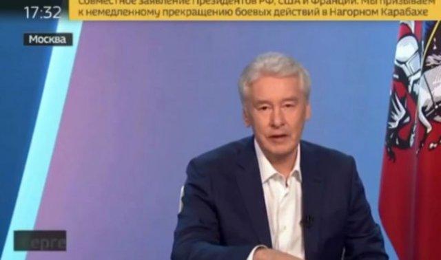 Сергей Собянин заявил, что второй волны коронавируса нет