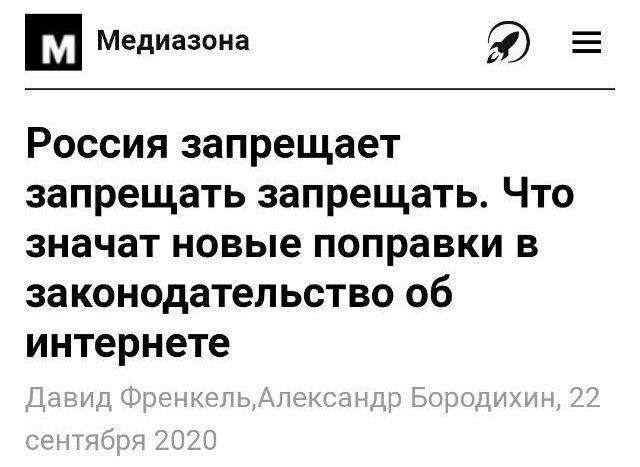 Шутка про Россию