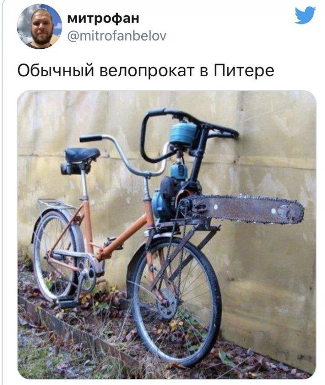Велопрокат в питере