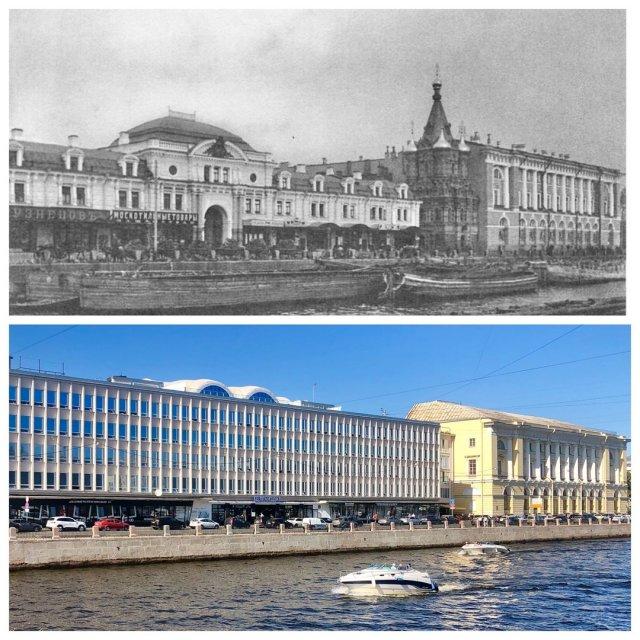 Рынок Линевича и Церковь Воскресения Христова на Фонтанке / Лениздат.~1905 и 2020 год.