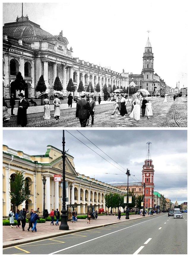 Гостиный двор и Городская дума.1900 и 2020 год.