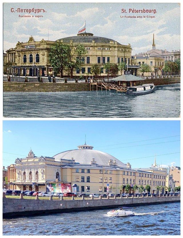 Цирк Чинизелли / Большой Санкт-Петербургский государственный цирк на Фонтанке.~1910 и 2020 год.